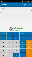 图形计算器 Algeo calculator v1.1.9安卓版