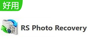 RS Photo Recovery 4.7 最新版