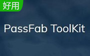 PassFab ToolKit 1.0.0.1 最新版