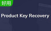 PassFab Product Key Recovery 6.3.0.5 最新版
