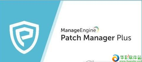 自動化補丁管理工具ManageEngine Patch Manager v10.0.420 官方版1(1)